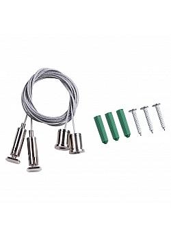 Подвесной комплект Novotech Kit 135116